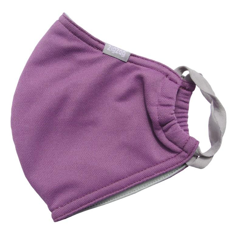 Khẩu trang nhỏ chống nắng UPF50+ zigzag MAS00119 (Purple)