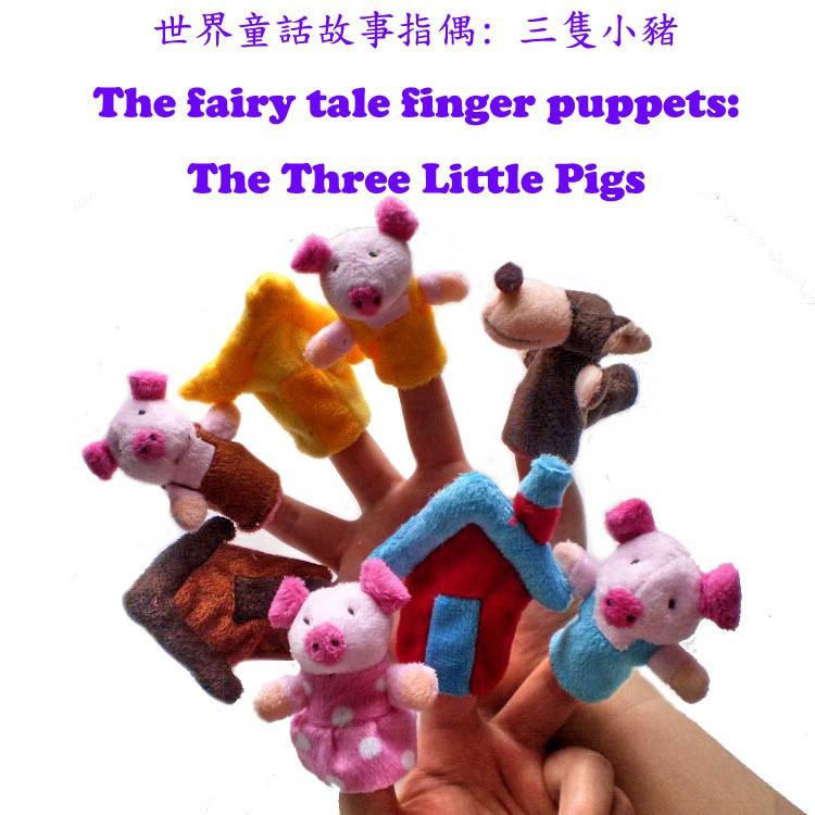 Rối ngón kể chuyện 3 chú lợn con