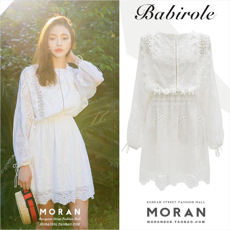 Váy trắng cao cấp đan dây lưng hàng mới nhất