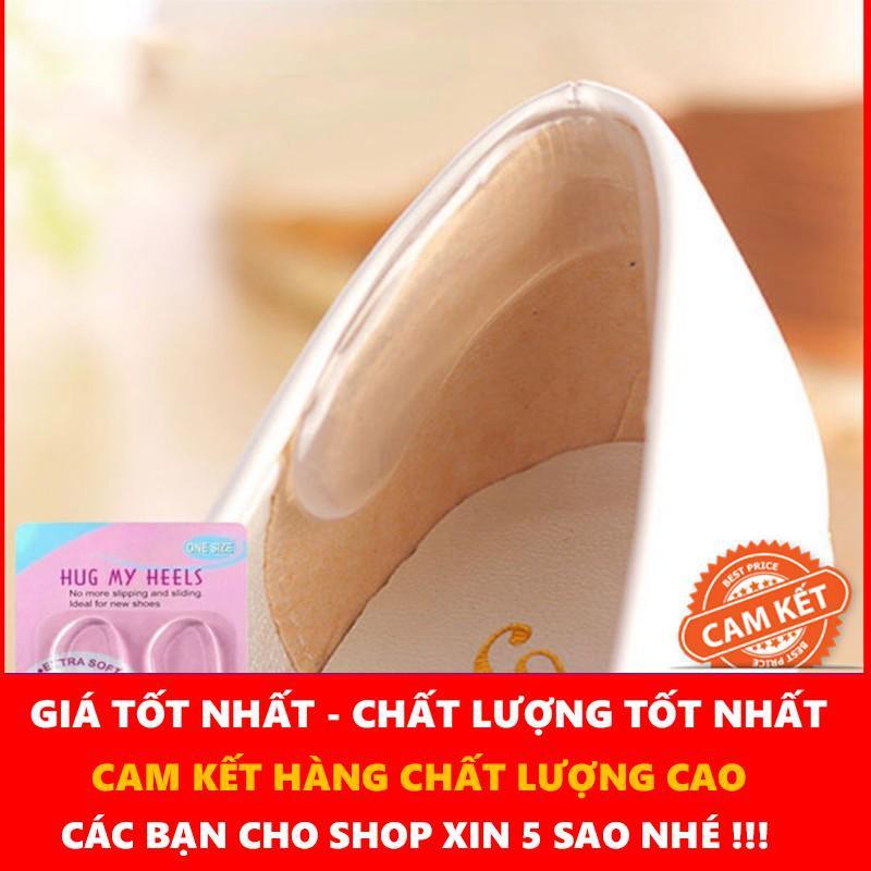 Miếng lót giày silicon chống trầy gót chân