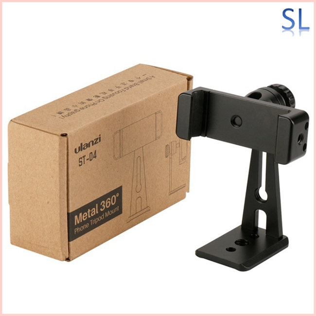 Ulanzi ST-04 Adjustable Tripod Mount Adapter 360 Rotation Phone Clipper Stand