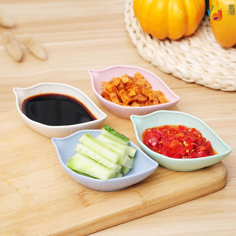Wheat straw leaves small dish creative snack plate Japanese tableware vinegar dish soy sauce dish bone dish pickles dish
