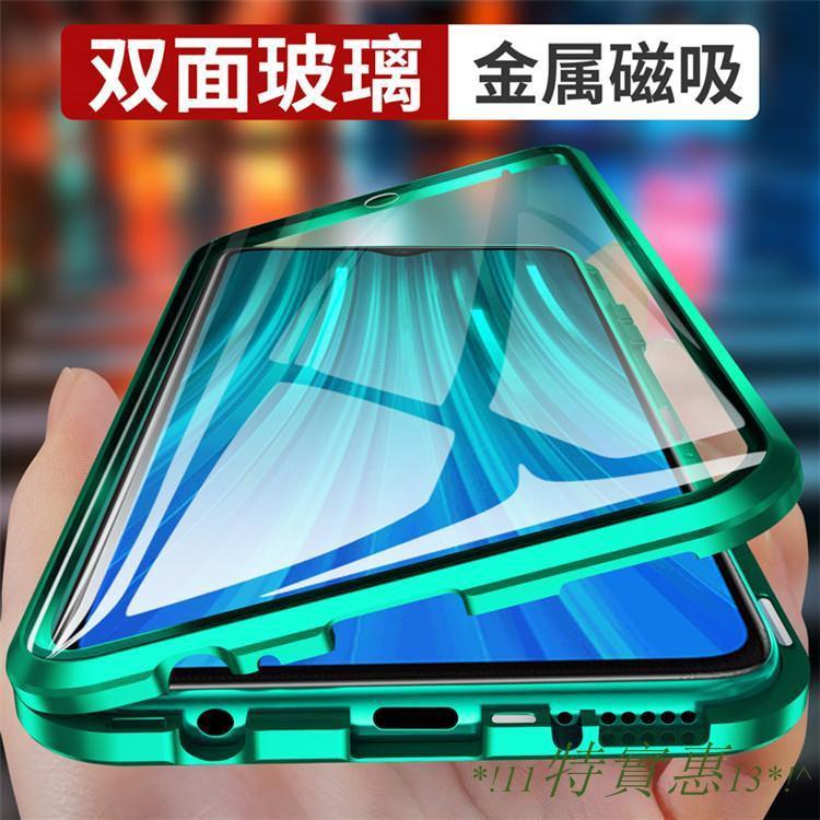 Ốp Lưng Có Khuyên Xỏ Ngón Tay Và Nam Châm Gắn Xe Ô Tô Cho Redmi Note8 Pro Redmi 8a