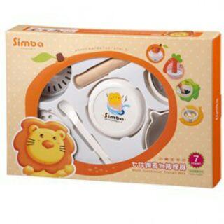 Bộ dụng cụ chế biến thức ăn 7 món simba