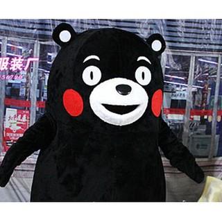 Quần áo hoá trang Mascot Kumamoto – sinh nhật, sự kiện