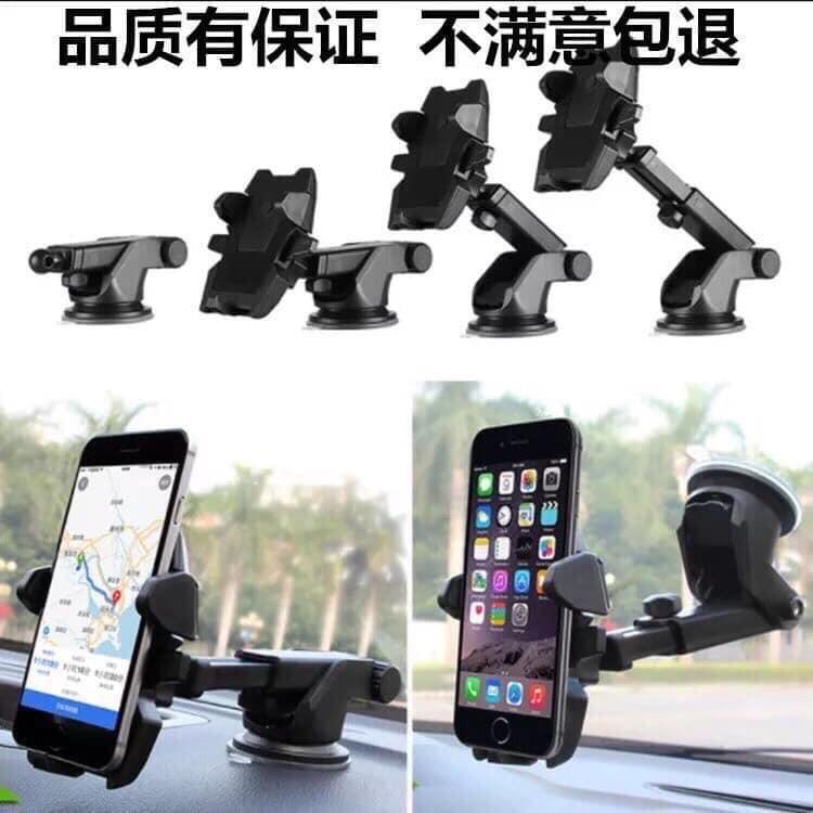 [SIÊU RẺ] Giá đỡ kẹp điện thoại trên ô tô xoay 360 độ, ô tô ở mọi vị trí kéo gấp thu gọn