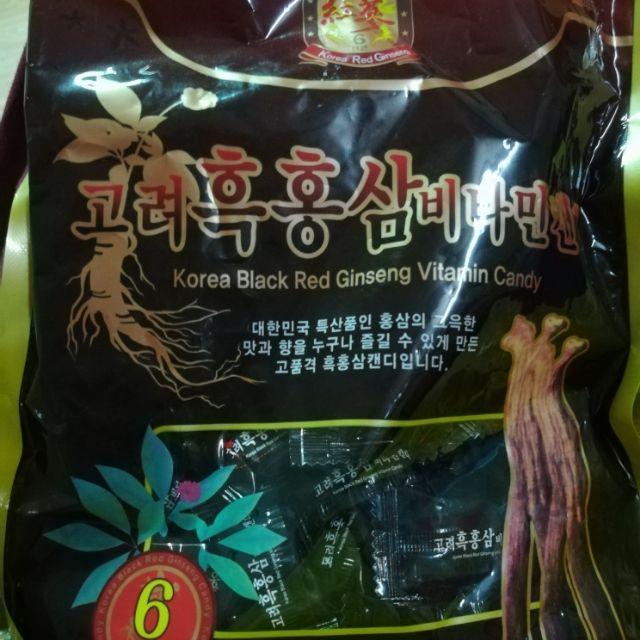 Kẹo hắc sâm vitamin hàn quốc 300g