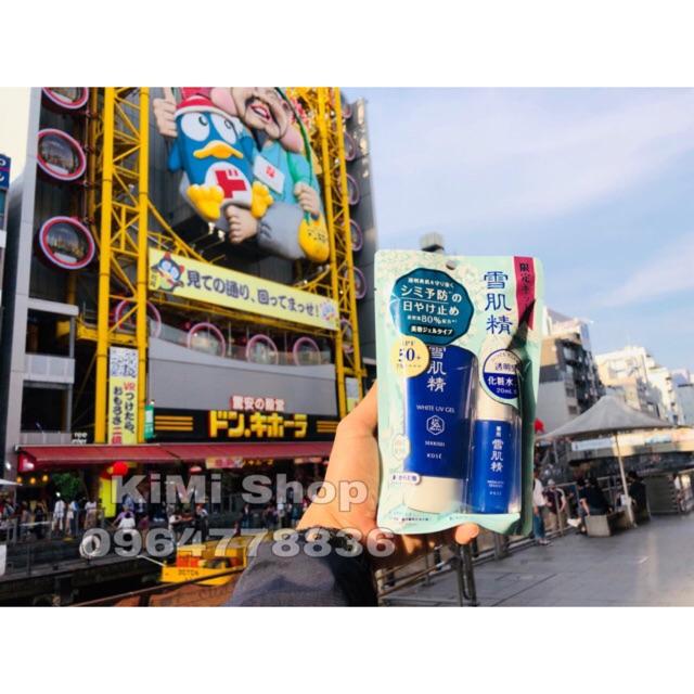 Kem chống nắng Kose Sekkisei UV White Gel 80g