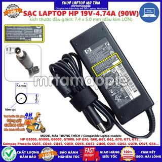 (ADAPTER) SẠC LAPTOP HP 19V-4.74A (90W) (Kim Lớn) kích thước đầu ghim 7.4 x 5.0 mm thumbnail