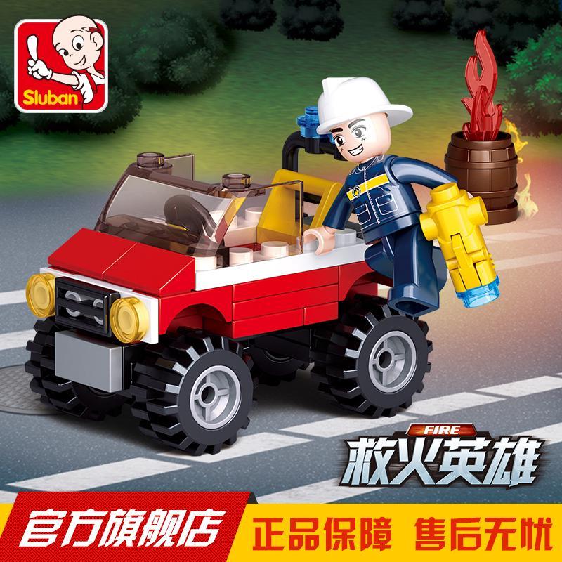 đồ chơi lắp ráp xe cứu hỏa