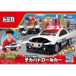 Xe cảnh sát biến hình Tomica World Transform Big Patrol Car