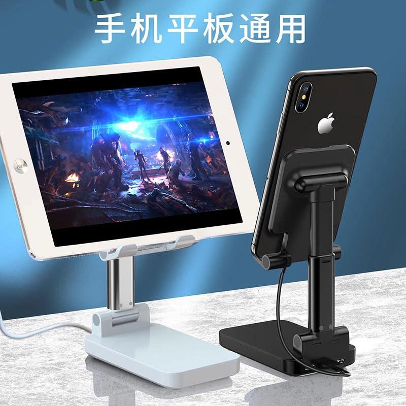 Giá đỡ điện thoại iphone ,samsung, ipad , đế vuông cao cấp điều chỉnh lên xuống ( F10)