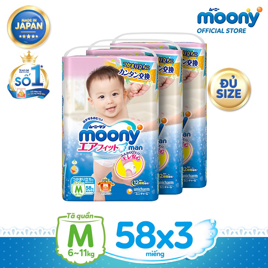 Bộ 3 gói Tã quần/Tã dán Moony M58/L44(Boy/Girl)/XL38(Boy/Girl)/S84/M64/L54/NB90/XXL26(Boy/Girl)(Nhập - 3556472 , 1175963161 , 322_1175963161 , 1425000 , Bo-3-goi-Ta-quan-Ta-dan-Moony-M58-L44Boy-Girl-XL38Boy-Girl-S84-M64-L54-NB90-XXL26Boy-GirlNhap-322_1175963161 , shopee.vn , Bộ 3 gói Tã quần/Tã dán Moony M58/L44(Boy/Girl)/XL38(Boy/Girl)/S84/M64/L54/NB