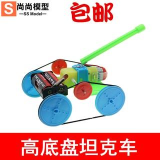 mô hình xe tăng đồ chơi cho bé