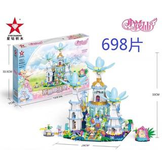 Bộ xếp hình Star Diamond 80680 Fairy Castle – 698 chi tiết