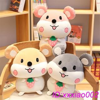 Gối Nhồi Bông Dễ Thương Hình Chuột Hamster