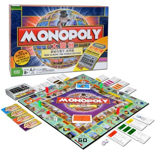 Bộ Cờ Tỷ Phú Monopoly Here and Now The World- Song Ngữ và Máy Tính Tiền Quẹt Thẻ