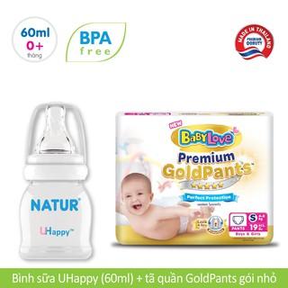 Combo Bình sữa Natur Uhappy 60ml Tã quần BaByLove Goldpatns S19 M17 L14 XL12 XXL10