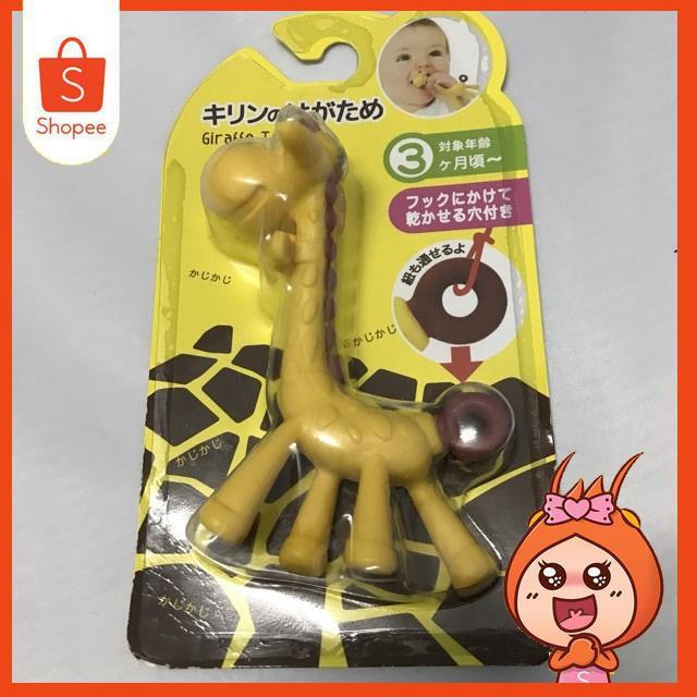 Gặm nướu Hươu Teether Hàn Quốc an toàn cho bé