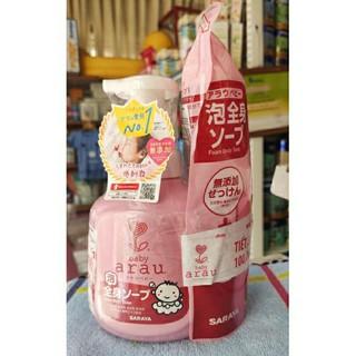 Sữa Tắm gội toàn thân Arau Baby