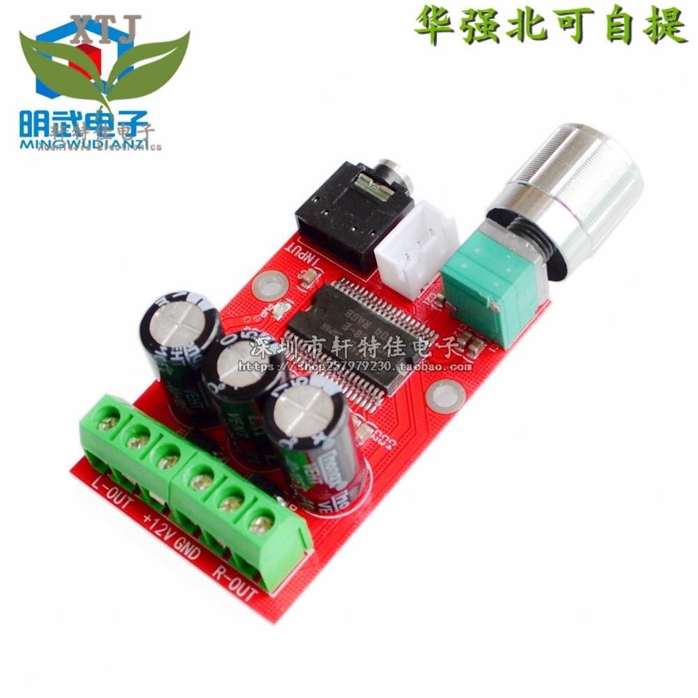 bảng mạch khuếch đại âm thanh kỹ thuật số xh-m145