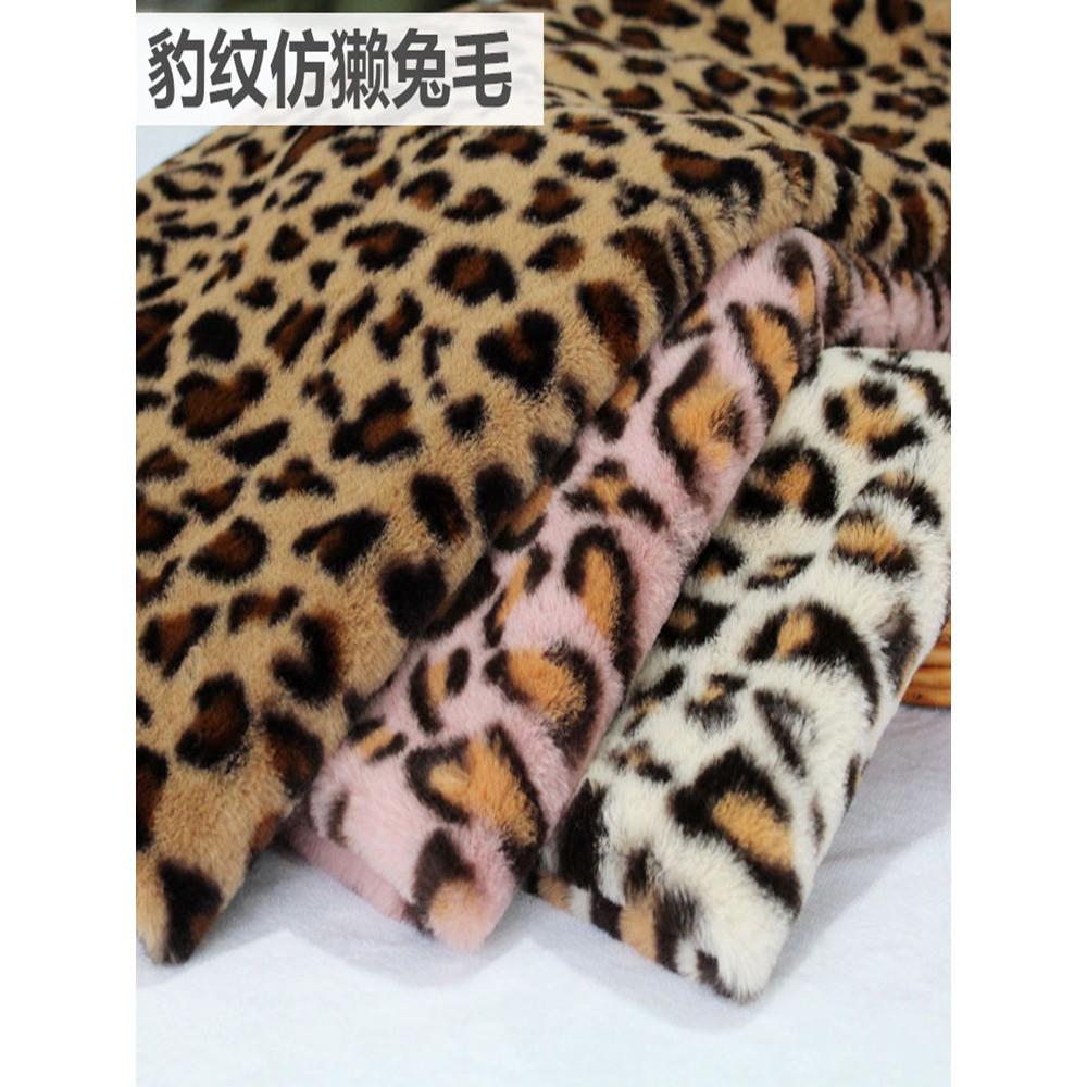 0 giả cloth vải lông thỏ in da báo lông thỏ dày lông báo da nền vải lông thú nhân tạo vải quần áo