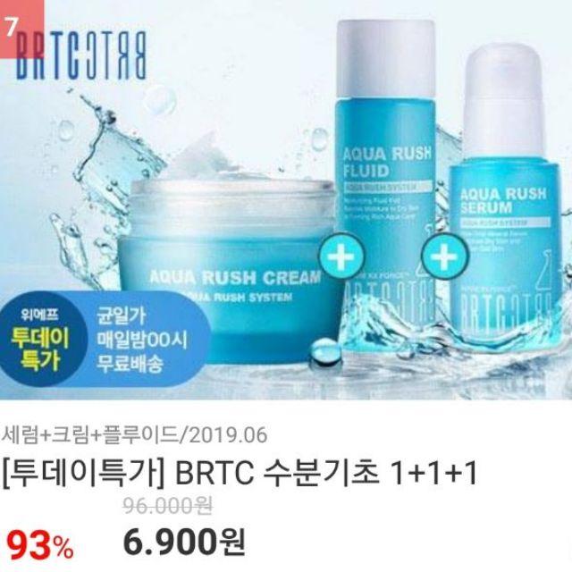 [Gom dư] Tinh chất dưỡng ẩm sâu BRTC Aqua Rush Serum 30ml