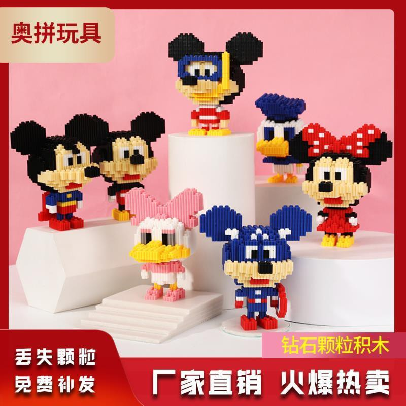 【happylife】New miniature compatible Lego masonry building blocks, small particles of male and female intelligence development, assembling adult decompression children's toys [Posted on February 28]