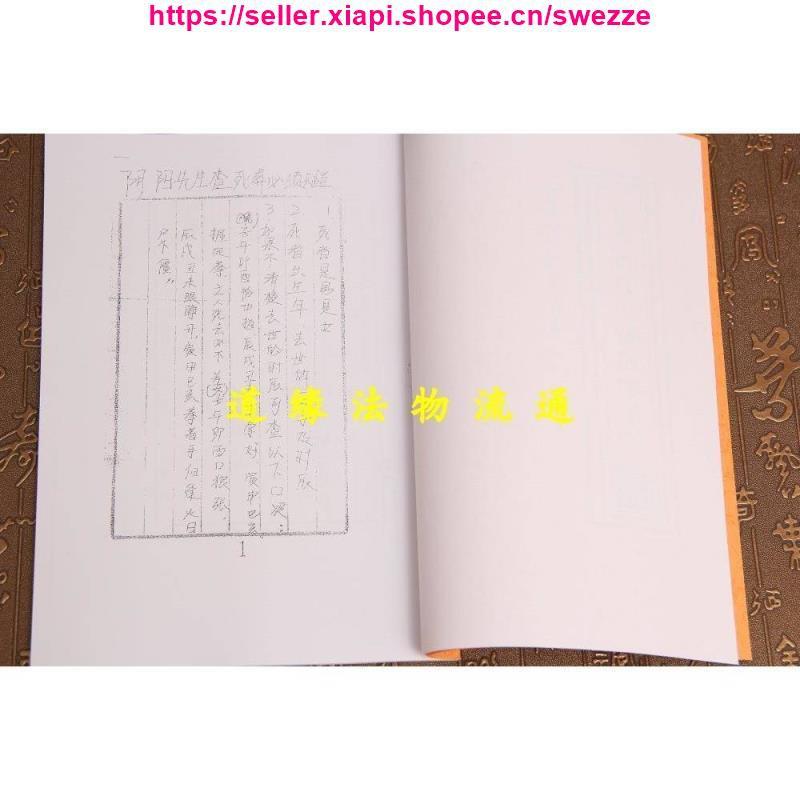 (đang bán) bộ sản phẩm trang trí sổ tay hình yin yang - 23013166 , 2814577174 , 322_2814577174 , 268600 , dang-ban-bo-san-pham-trang-tri-so-tay-hinh-yin-yang-322_2814577174 , shopee.vn , (đang bán) bộ sản phẩm trang trí sổ tay hình yin yang
