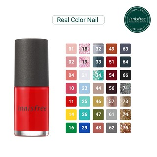 Sơn móng tay innisfree Real Color Nail 6ml [A]