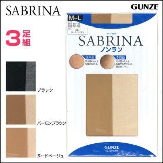 (Sỉ_ lẻ) Quần tất mỏng nội địa Nhật Bản Sabrina Nonrun 30D chống xước thumbnail