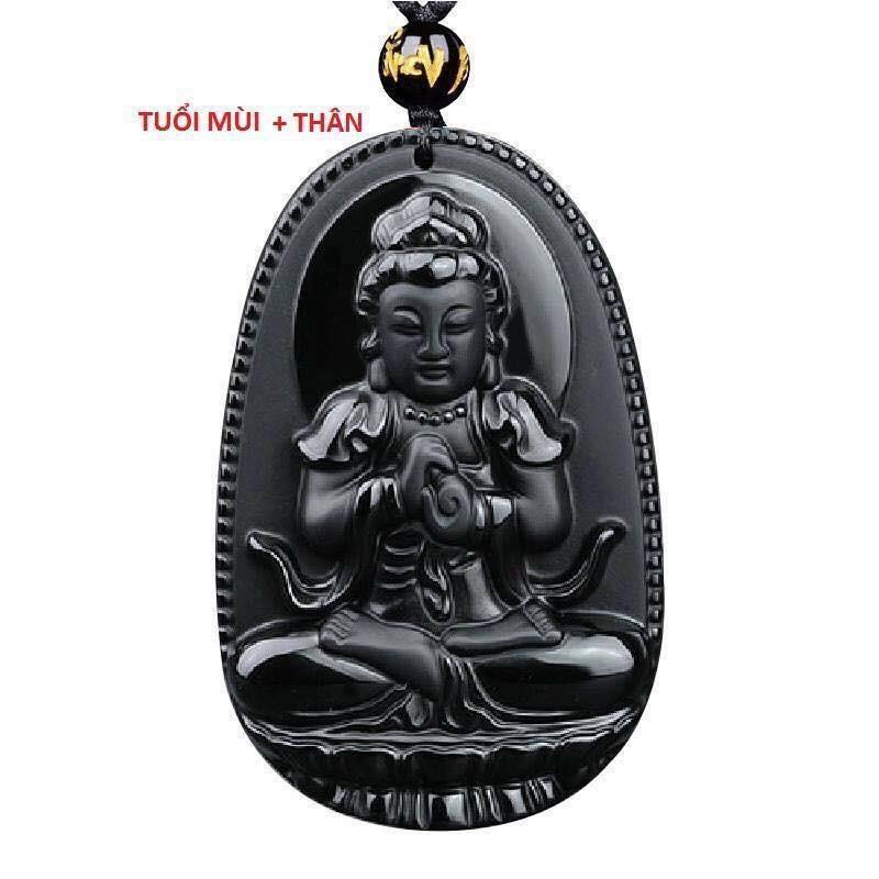 Phật bản mệnh Như Lai Đại Nhật hộ mệnh tuổi Mùi và Thân