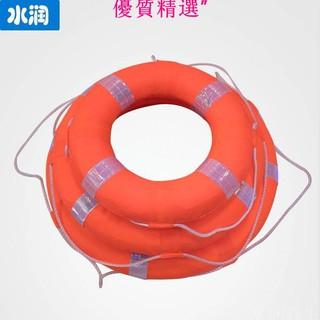 Phao Bơi Hình Chiếc Thuyền
