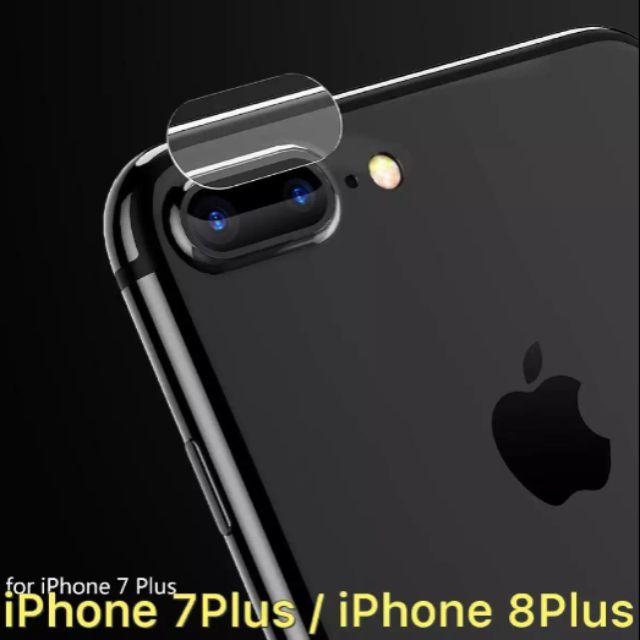 Dán Cường lực camera iPhone 7 plus/8 plus hiệu baseus cao cấp