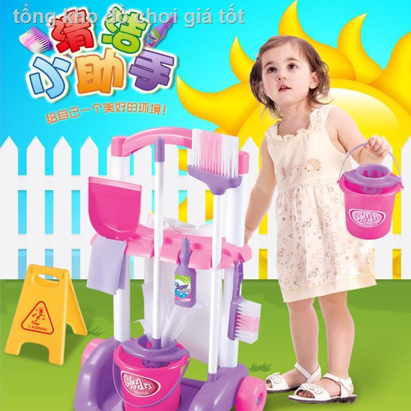 ☑❅Đồ chơi cho trẻ em làm sạch chổi lau nhà quét bụi chùi dụng cụ vệ sinh bộ mini set quà nhật