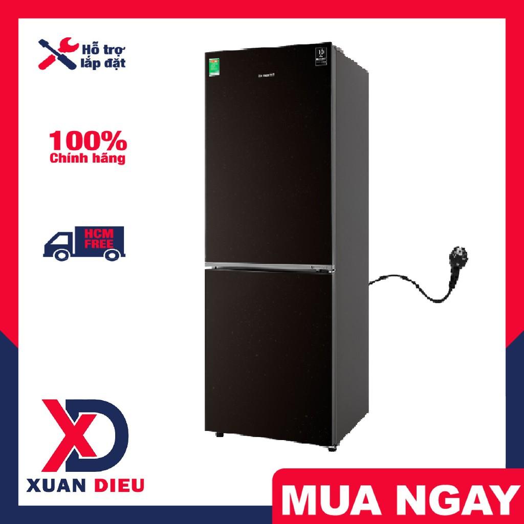Tủ lạnh Samsung Inverter 280 lít RB27N4010BY/SV Mới 2020, Ngăn đông mềm trữ  thịt cá không cần rã đông Làm lạnh nhanh, giá cạnh tranh