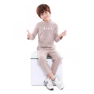 Bộ quần áo bé trai Narsis KE9057 màu be chỉ màu đậm