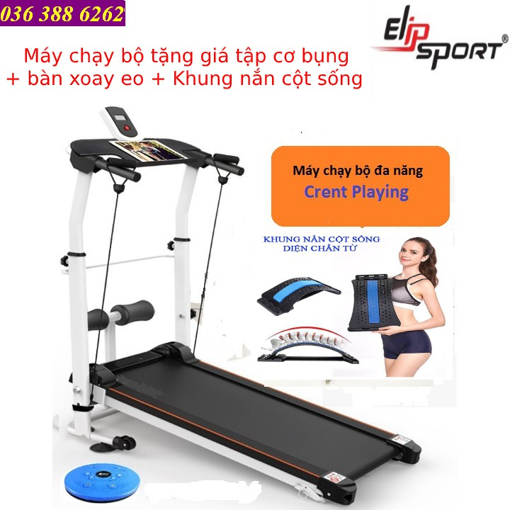 Máy chạy bộ cơ đa năng không dùng điện Elipsport® - Tặng kèm giá đỡ tập bụng + bàn xoay eo tập mông + khung cột sống