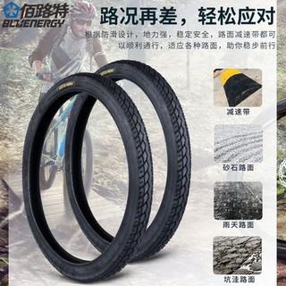 KENDA xây lốp xe đạp lớn 20 inch * 1.75 xe đạp lốp xe bên trong xe đạp leo núi 20 inch K924