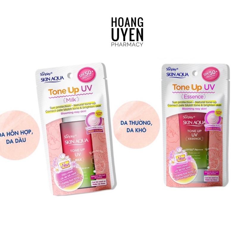 Kem chống nắng nâng tông Sunplay skin aqua tone up - Essence