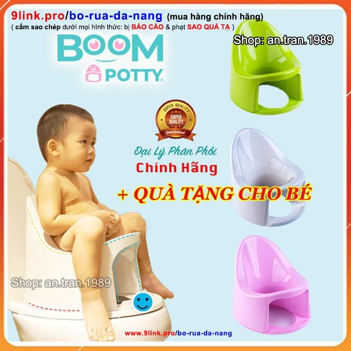 [ + QUÀ TẶNG ] Bồn Cầu Cho Bé Tập Đi Vệ Sinh, Ghế Bô Ngồi Toilet, Bệ Lót Thu Nhỏ - Bô BO PO