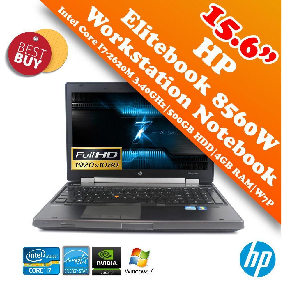 Laptop HP CORE I7 RAM 8GB cấu hình mạnh chuyên game thiết kế đồ họa - HP Elitebook Workstation 8560w i7 Ram 8Gb / 500GB
