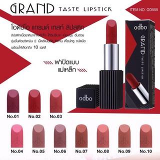 Son thỏi lì Odbo Grand Taste lipstick Thái Lan OD555 3,5g (date t9 2021) thumbnail