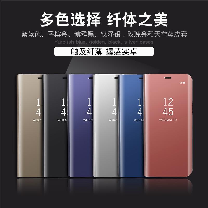 Ốp lưng tráng gương cho Samsung Galaxy S8 Plus - 15448981 , 1497488940 , 322_1497488940 , 112000 , Op-lung-trang-guong-cho-Samsung-Galaxy-S8-Plus-322_1497488940 , shopee.vn , Ốp lưng tráng gương cho Samsung Galaxy S8 Plus
