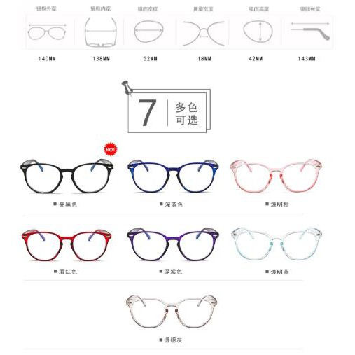 GD Fashion flat mirror retro ultra light glasses frame Mi nail irregular computer mirror goggles anti-blue glasses frame