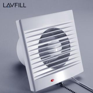 Quạt thông gió phòng vệ sinh 1 chiều với lỗ chờ 120 * 120mm Model LAVFILL LFWW-11EK