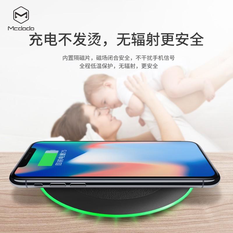 Bộ sạc không dây Mcdodo UFO cho điện thoại Samsung Galaxy Qi