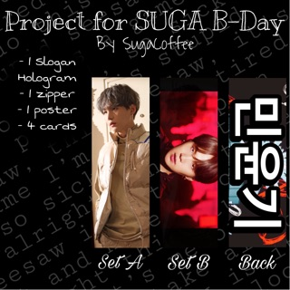Slogan Fansite SUGA – Project bởi SugaCoffee