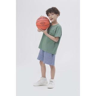 IVY moda quần bé trai MS 21K1038 thumbnail