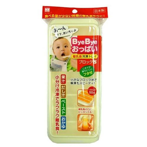 Khay đựng đồ ăn dặm 8 ngăn có nắp Kokubo Hàng Nhật